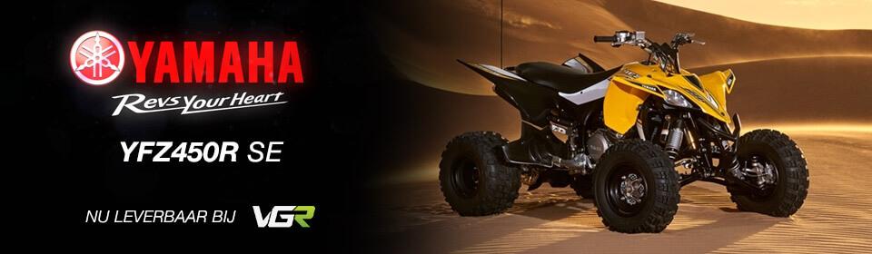 Yamaha YFZ450R Special Edition